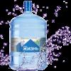 Какая вода нужна организму